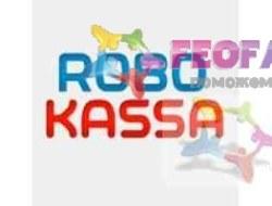 ROBOKASSA-20-METHODS + SIMPLE