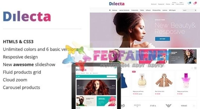 Dilecta Responsive OpenCart Theme