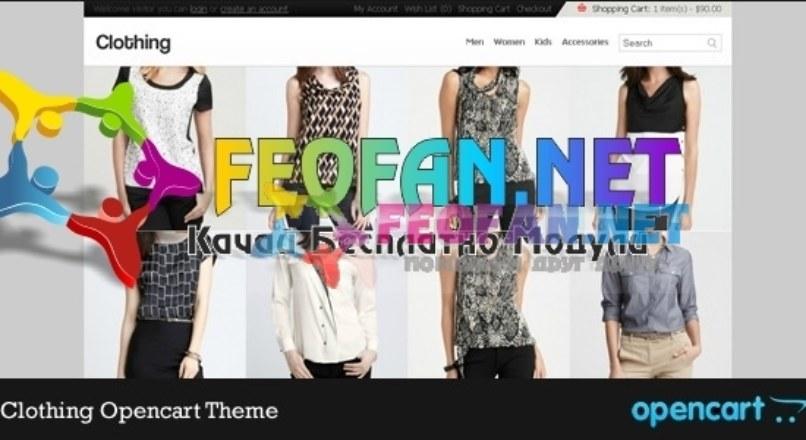 Clothing Opencart Theme