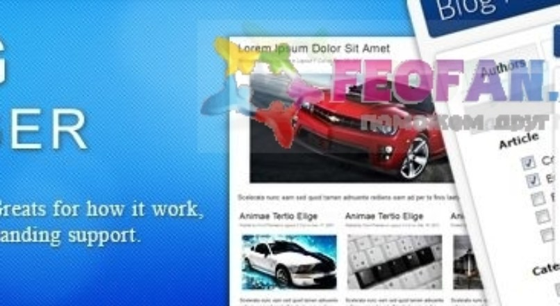 Blog Manager Opencart