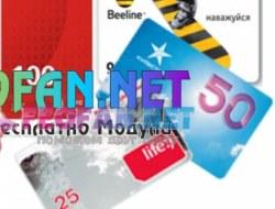 Моб. База телефонов Украина 2 500 000 абонентов