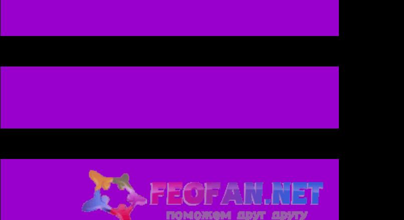 Последняя сборка модуля Блог   Новости   FAQ ver.: 5.