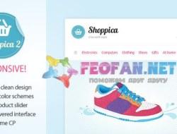 Тема Shoppica 2.2.4