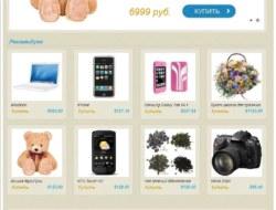 Shoper-friends ocStore theme OcStore 1.5.4.1