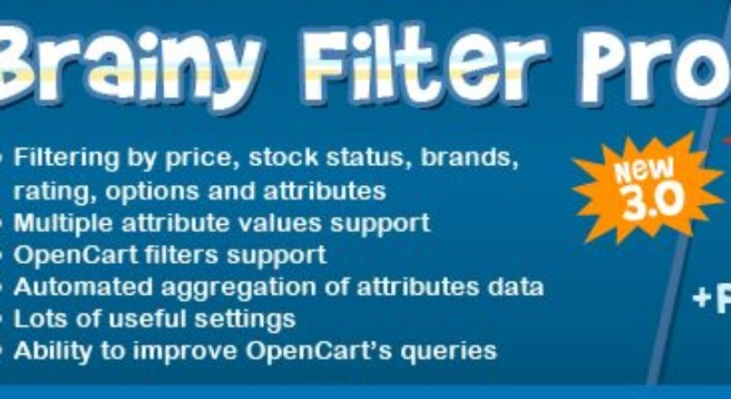 Brainy Filter 2.2.2