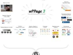 wPPage