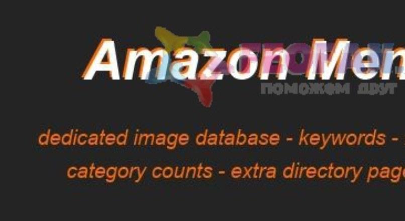 Amazon Menu II Version: 1.5.4