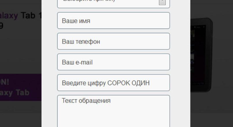 Claim MOD (VQMOD) Отправка на почту жалобы