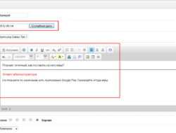 Review PRO 1.4