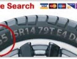 Search Tyre (поиск шин)
