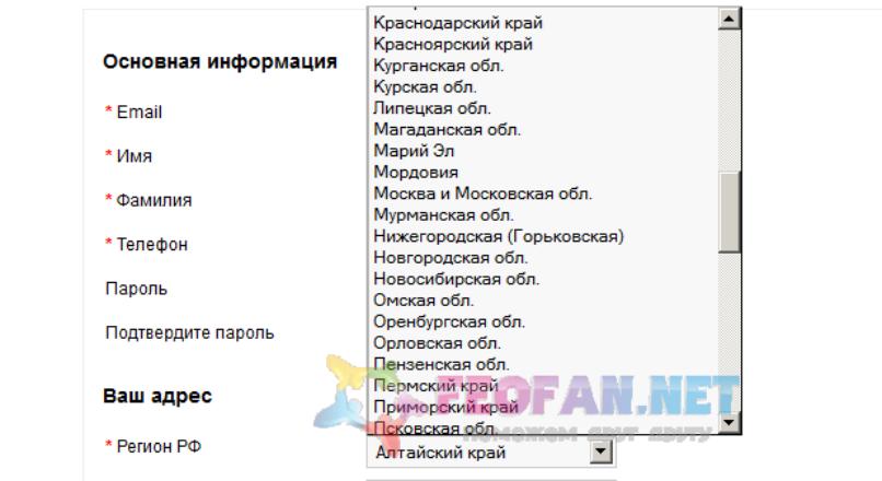 База Регионов и Городов России SQL 19.06.2014