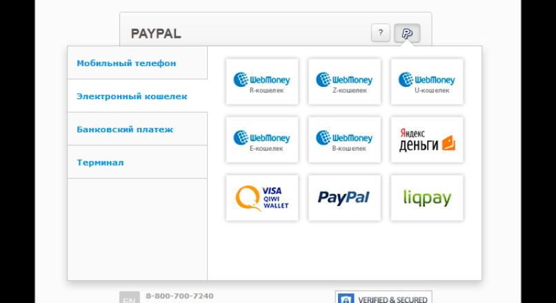 UnitPay модуль приема платежей