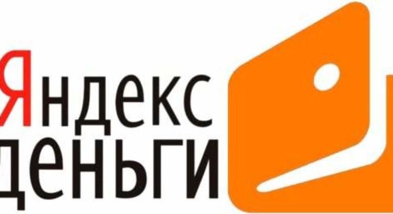 Модуль оплаты Яндекс Деньги для OpenCart, MaxyStore, ocStore
