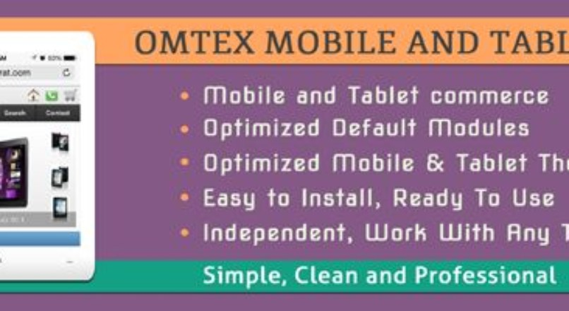 Omtex 1.3 — Opencart Versions 1.5.6.X