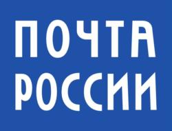 Модуль доставки Почта России Not Nulled