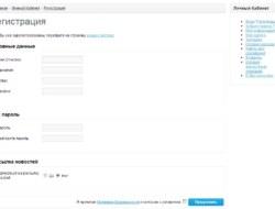 OpenCart – упрощенная регистрация simple registration
