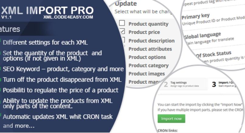 XML IMPORT PRO v1.1 — лучший аналог Total Import Pro