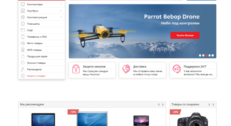 XDS Coloring Theme v1.6.1 Рабочий nulled
