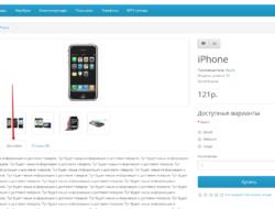Менеджер вкладок в товарах Opencart 2.x