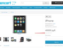 Цена товара в разных валютах Opencart 2.x