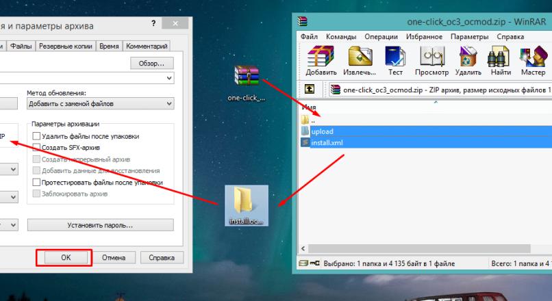 SELLMORE — Highly Customizable Multi-Purpose Opencart 2.x-3.x