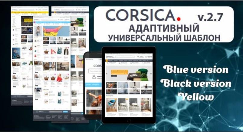 Corsica — Адаптивный универсальный шаблон 2.7