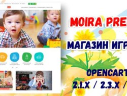 Opencart — Moira Premium — Магазин игрушек