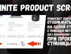 Infinite Product Scroll Opencart 2.x-3.x