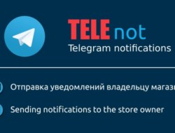 Telenot — Telegram notifications — Уведомления