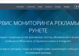 Как быстро заработать в социальной сети Вконтакте?