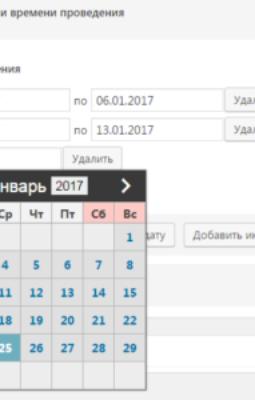2017-01-02_16-15-58-349×300