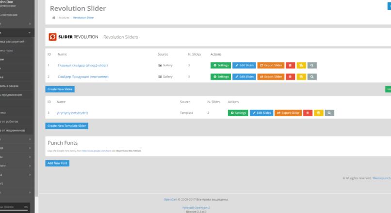 Модуль Слайдер Revolution для Opencart 2.х