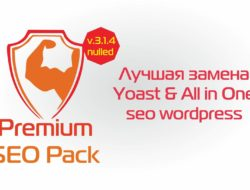 Premium SEO Pack – WordPress Plugin v.3.1.4 nulled
