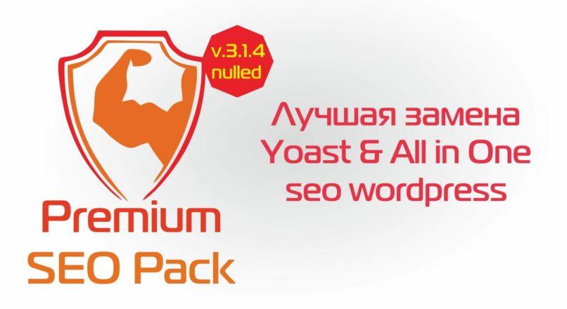 Premium SEO Pack – WordPress Plugin v.3.1.4 nulled