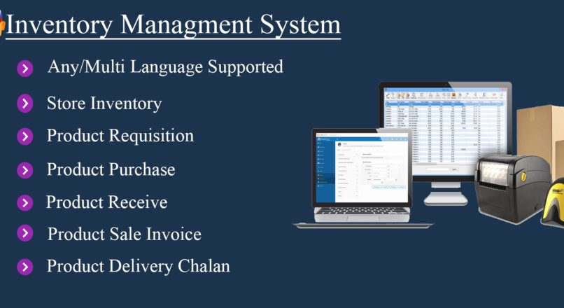 Inventory Management System PHP