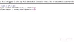 Ошибка генерации выгрузки multiYML-Pro-Edition_v6.1.0.2