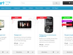 Opencart: Стикеры для товаров 3.3.0
