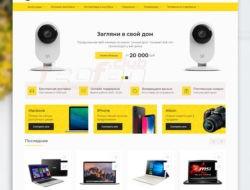 NetStore — адаптивный шаблон интернет магазина электроники