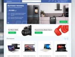 eMarket — адаптивный и универсальный шаблон