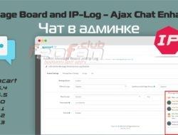 Message Board and IP-Log – Ajax Chat Enhanced / Чат в админке