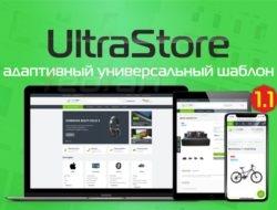 Обзор UltraStore — адаптивный универсальный шаблон 1.1 Nulled