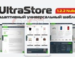 Обзор UltraStore — адаптивный универсальный шаблон 1.2.2 Nulled