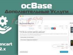 ocBase Дополнительные услуги(привязка к категориям) v.1.7