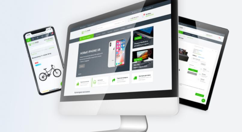 Обзор UltraStore1.4 адаптивный универсальный шаблон где купить?