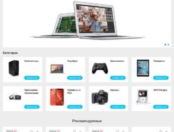 PixelTheme — адаптивный шаблон для Opencart 2.3