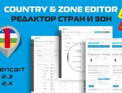 Country & Zone Editor   Редактор Стран И Зон 1.1.1