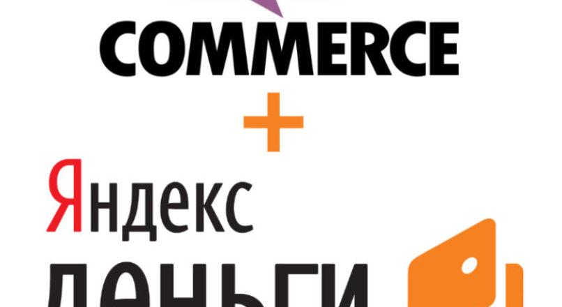 Плагин Yandex.Money для WooCommerce
