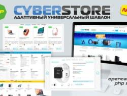 CyberStore — адаптивный универсальный шаблон Oc 2.3 v1.0.0 nulled VIP