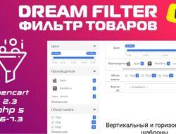 Фильтр товаров Dream Filter php 7.1-7.3 VIP