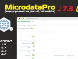 MicrodataPro (микроразметка json-ld/microdata) 7.3